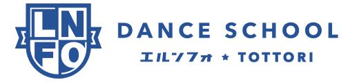 鳥取ダンススクールエルンフォ